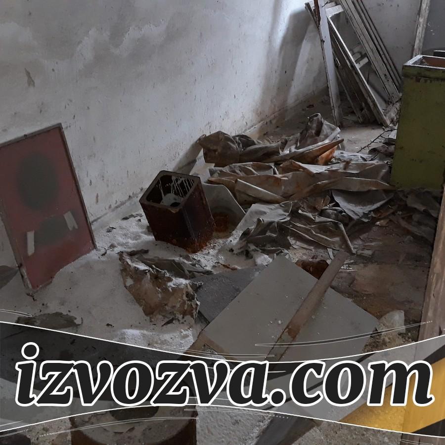 Почистване на мазе с отпадъци в София