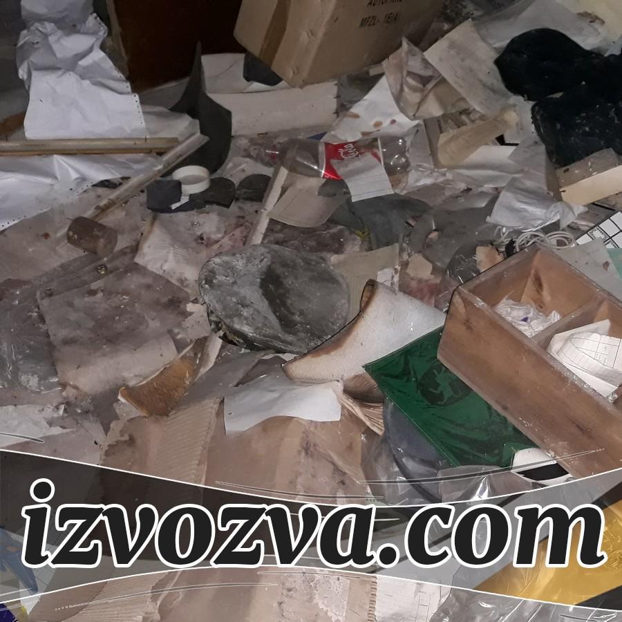 Почиства мазе с боклуци в София