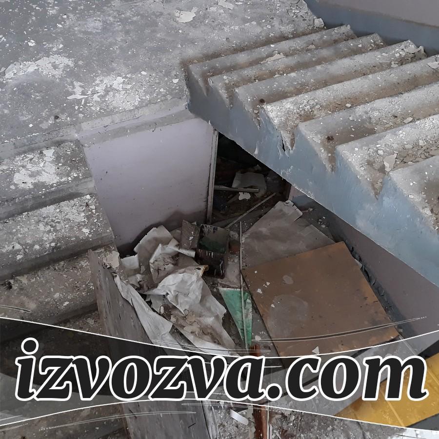 Почиства тавани и мазета в София
