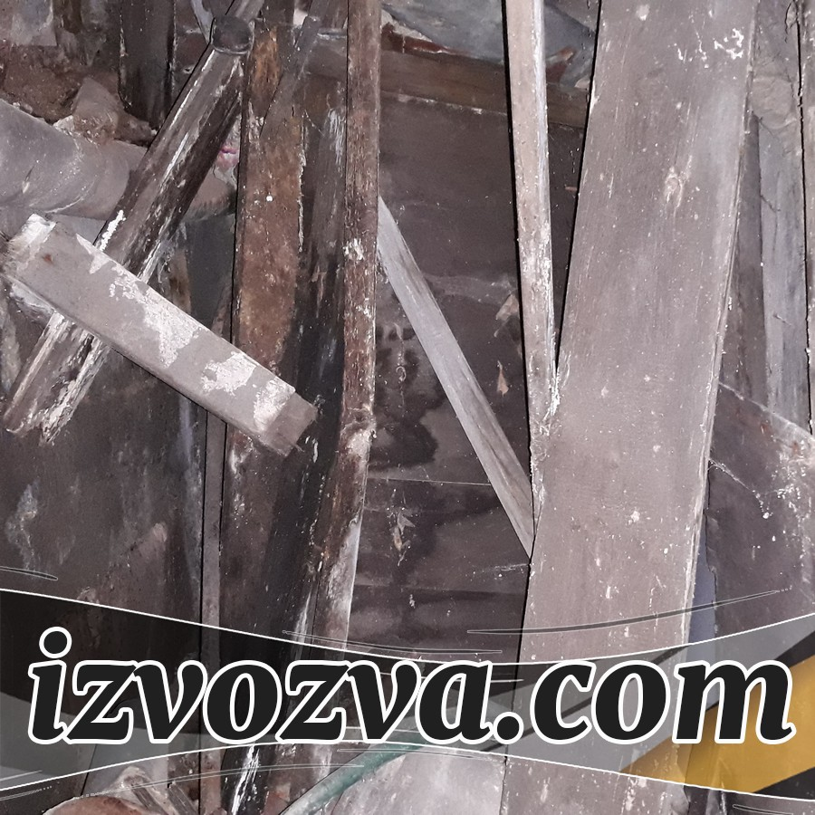 Таван или мазе - лесно почистване с хамали за извозване