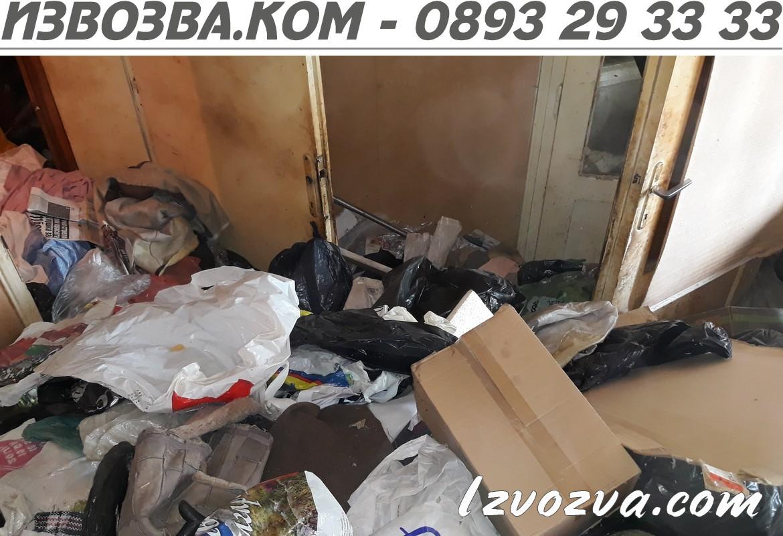 Цени за изхвърляне на мебели