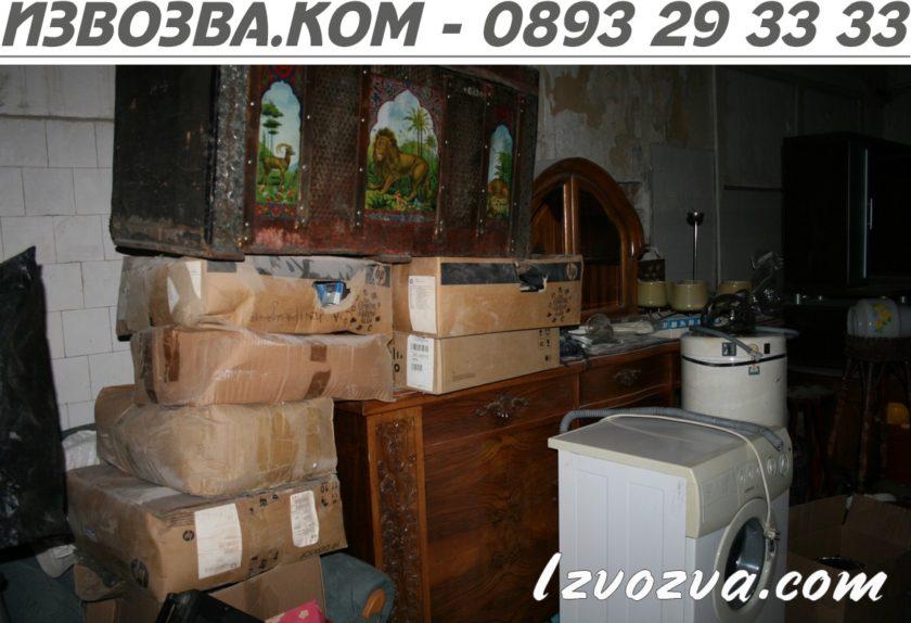 Безплатно изхвърляне на стари мебели или изкупуване