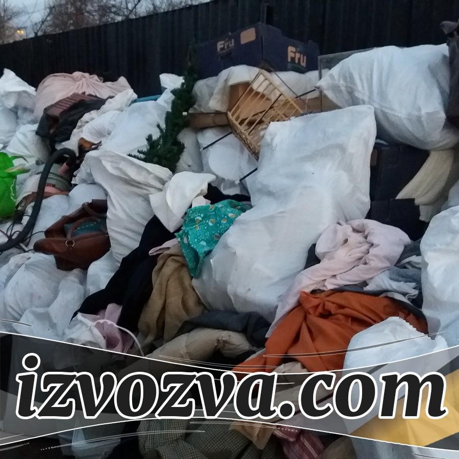 Почистване на дворове и терени с боклук храсти и дървета