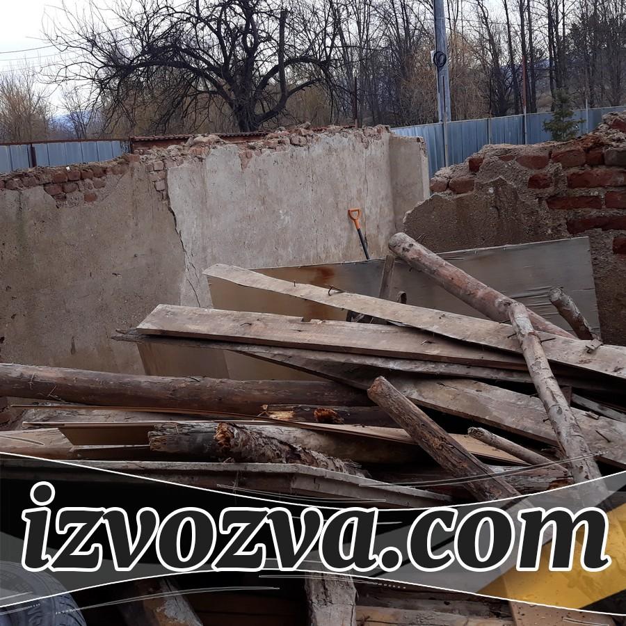 Разчистване на дворно място и извозване до депо