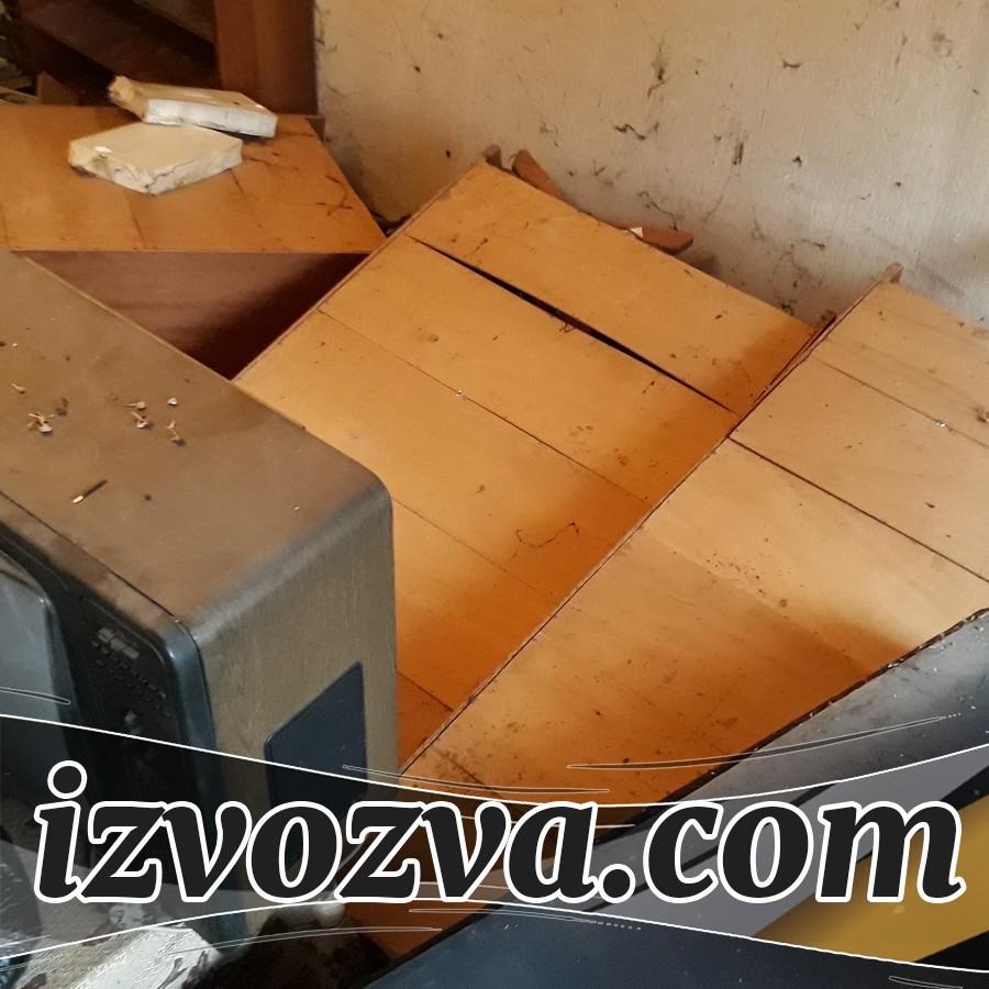Демонтаж и извозване на холна секция в София