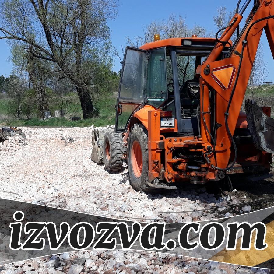 Почистване на терен и насипване с инертни материали