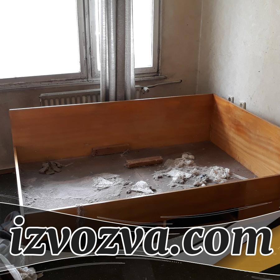 Натрошаване и изнасяне на мебели и боклук от апартамент