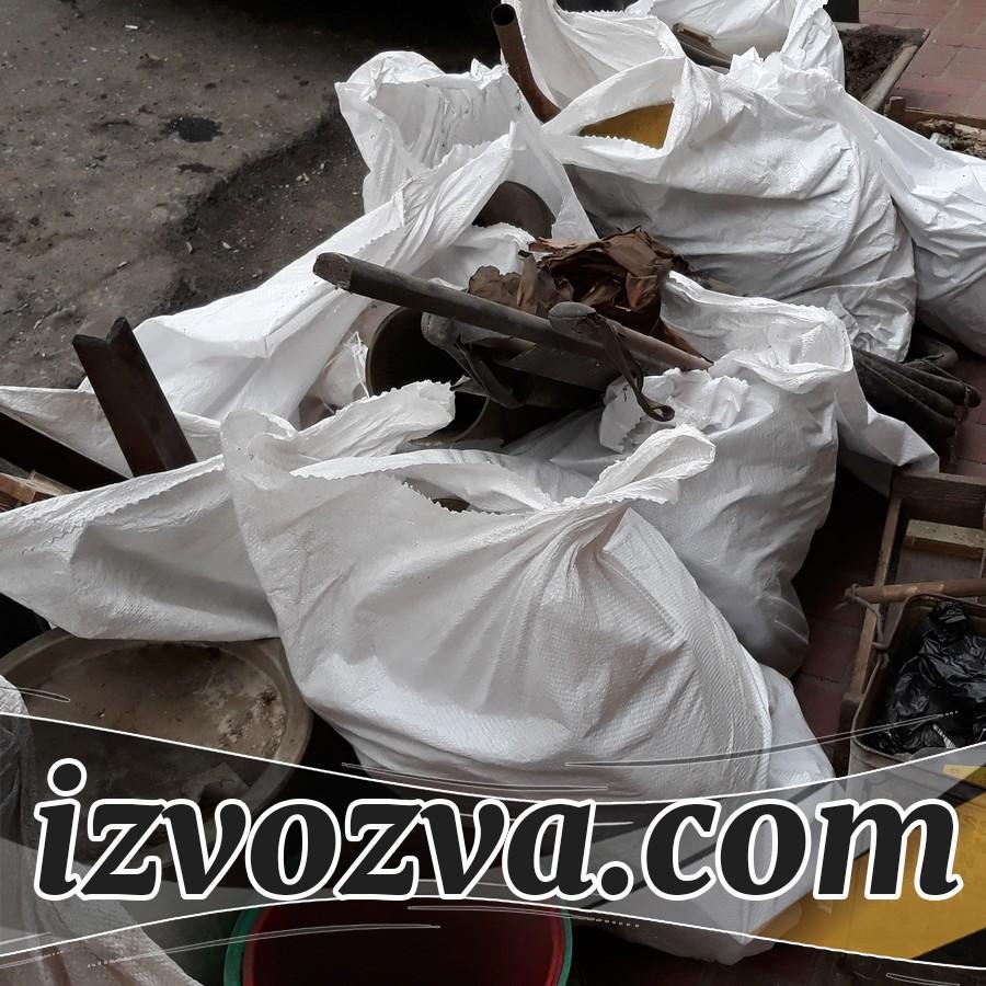 Цени за изхвърляне на боклук